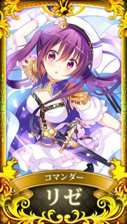 Chimame-Chronicle-Card-Rize