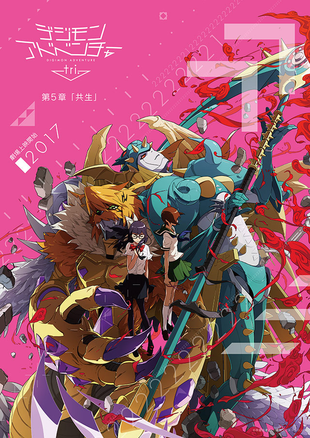 Digimon-Adventure-tri.-Chapter-5-Kyousei-Visual
