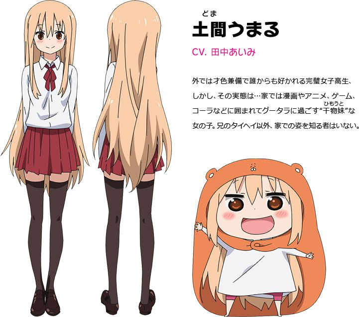 Himouto! Umaru-Chan Season 2 Airs October 8th - Opening and Ending