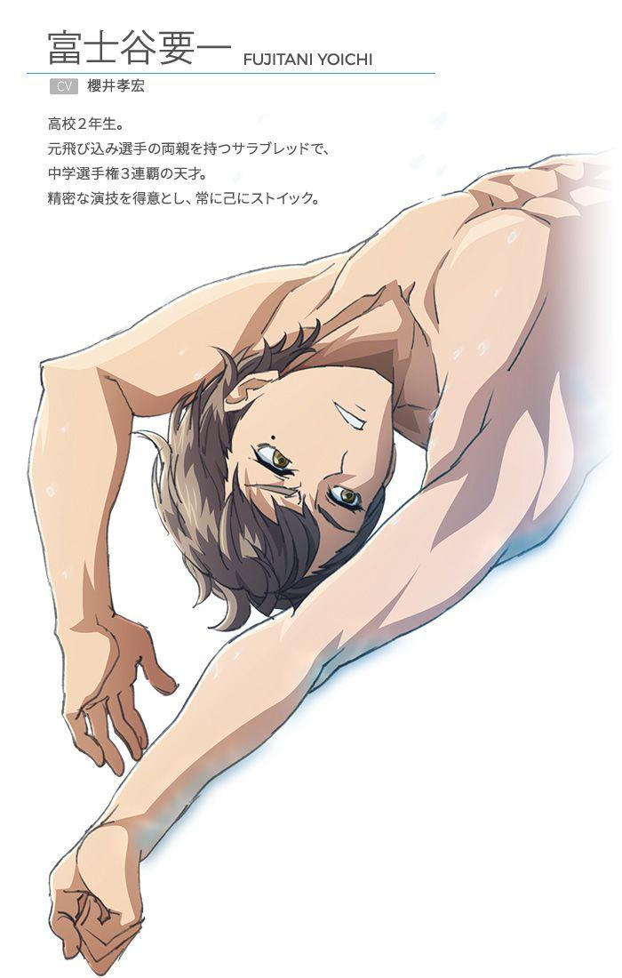 DIVE!!-Anime-Character-Designs-Youichi-Fujitani