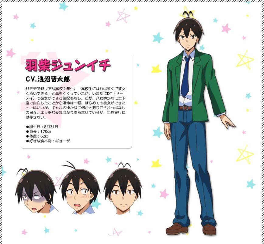 Hajimete-no-Gal-Anime-Character-Designs-v2-Junichi-Hashiba