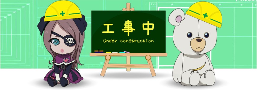 Shirobako-Website-Construction-Image