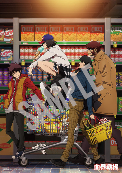 Kekkai-Sensen-Anime-Blu-ray-Boxset-Bonus-sofmap
