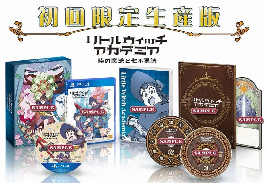 Little-Witch-Academia-The-Witch-of-Time-and-the-Seven-Wonders-Limited-Edition