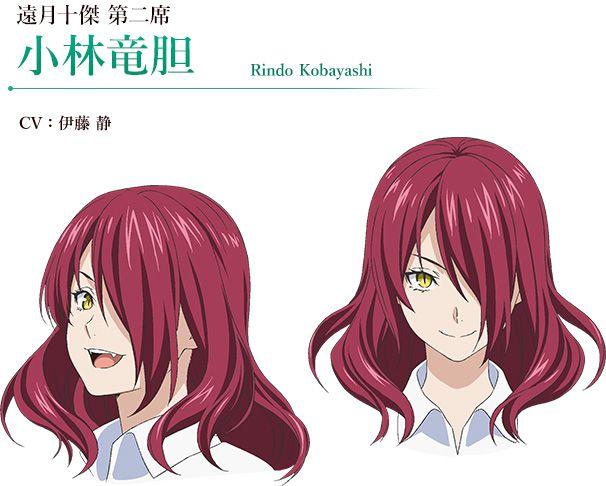 Shokugeki-no-Souma-Anime-Character-Designs-Rindou-Kobayashi