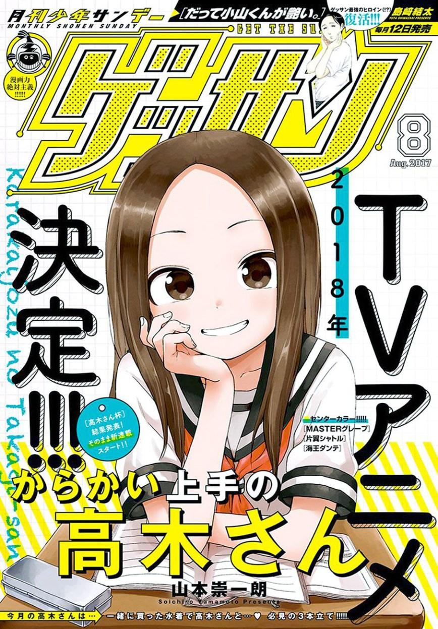 Karakai-Jouzu-no-Takagi-san-TV-Anime-Announcement