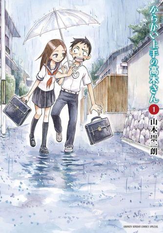Karakai-Jouzu-no-Takagi-san-Vol-1-Cover