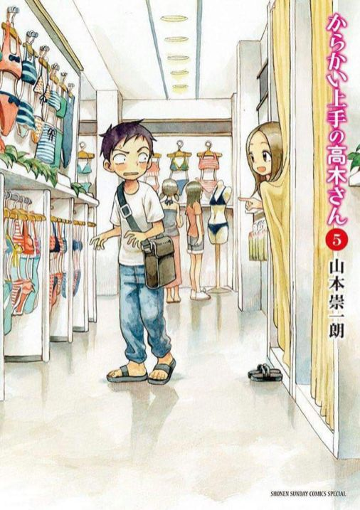 Karakai-Jouzu-no-Takagi-san-Vol-5-Cover