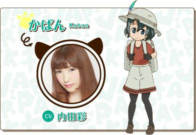 Kemono-Friends-Anime-Character-Designs-Kaban