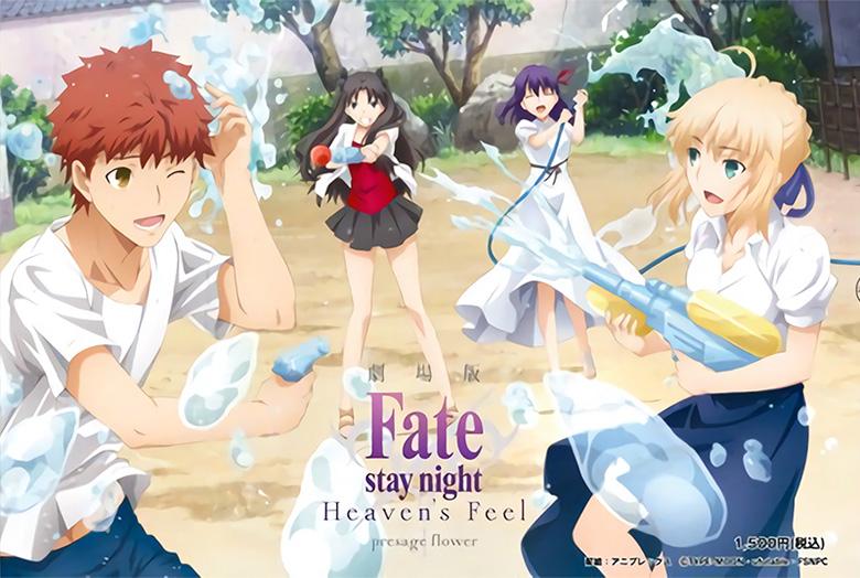 Fate-Stay-Night-Heavens-Feel-–-I-.presage-flower-Comiket-Ticket-Visual