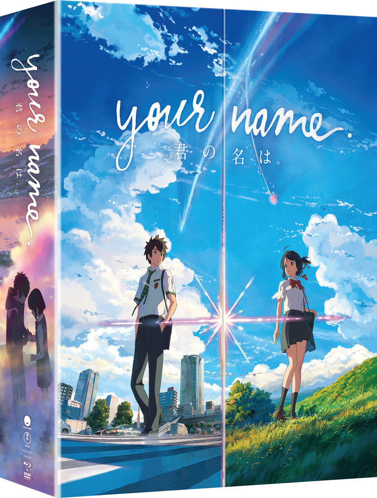 Kimi-no-Na-wa.-Funimation-Limited-Edition-Blu-ray-DVD-Box