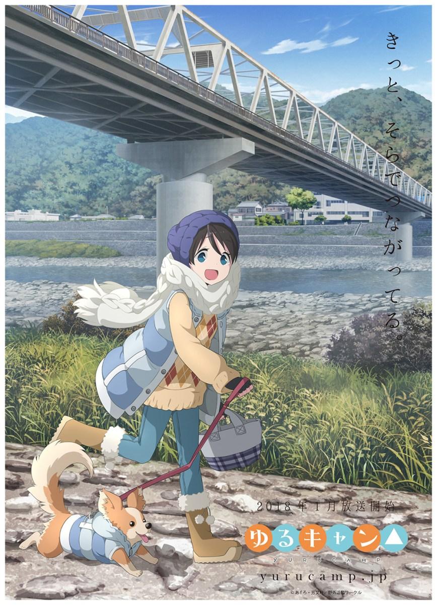 Yuru-Camp-TV-Anime-Visual-07