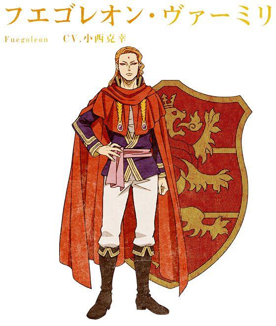 Black-Clover-TV-Anime-Character-Designs-Fuegoleon-Vermilion