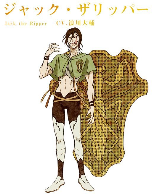 Black-Clover-TV-Anime-Character-Designs-Jack-the-Ripper