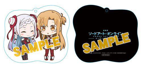 Sword-Art-Online-Ordinal-Scale-Blu-Ray-&-DVD-Bonus-Animate-02
