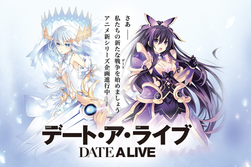 2018-Date-A-Live-Anime-Announced