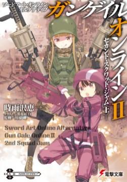 Sword-Art-Online-Alternative-Gun-Gale-Online-Vol-2-Cover