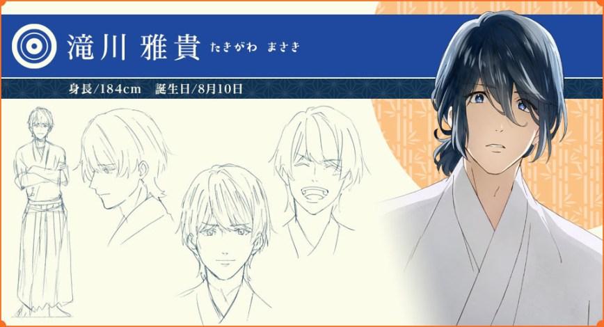 Tsurune-Character-Masaki-Takagawa