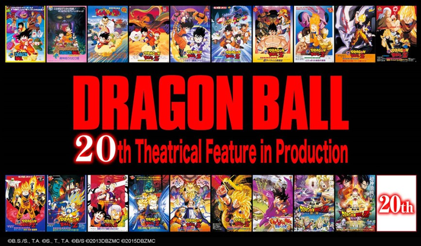 20th-Dragon-Ball-Anime-Movie-Announcement-Image