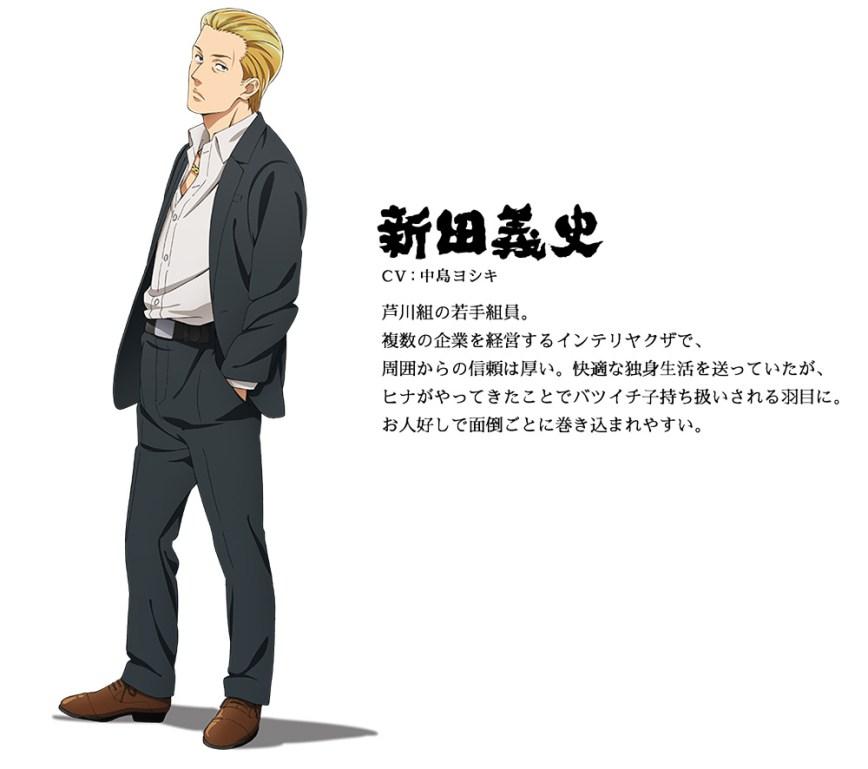 Hinamatsuri-Anime-Character-Designs-Yoshifumi-Nitta