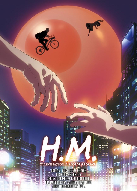 Hinamatsuri-TV-Anime-Visual
