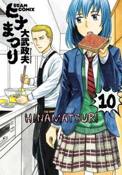 Hinamatsuri-Vol-10-Cover