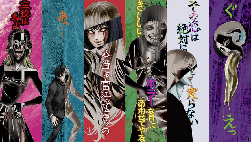 Junji-Ito-Collection-Anime-Visual