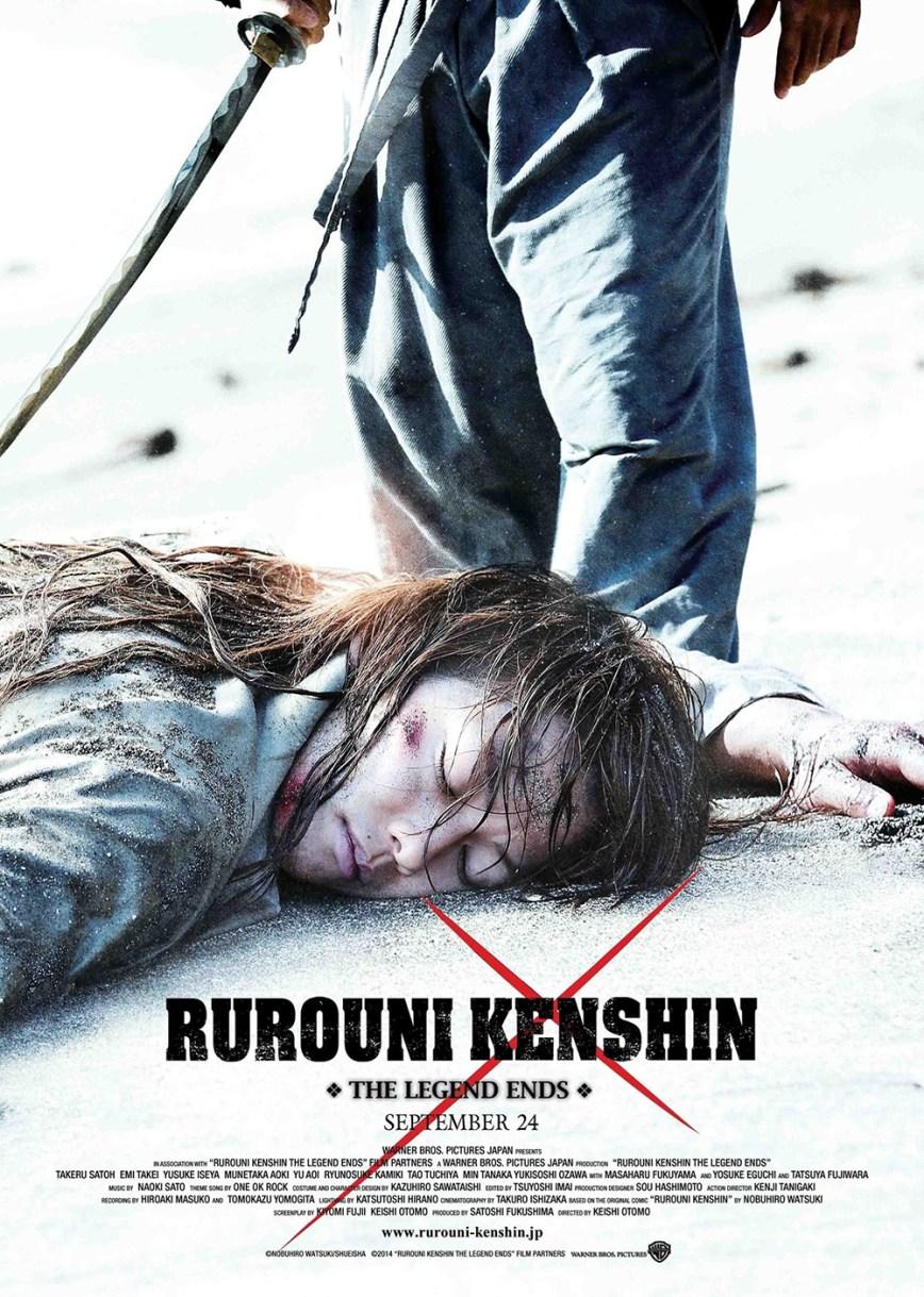 Rurouni-Kenshin-Densetsu-no-Saigo-Poster
