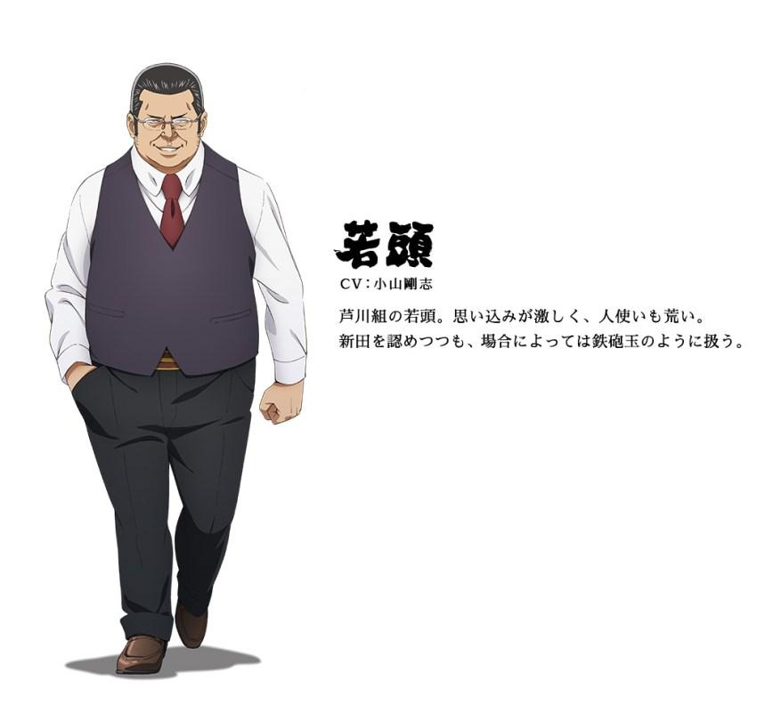 Hinamatsuri-Anime-Character-Designs-Kashira