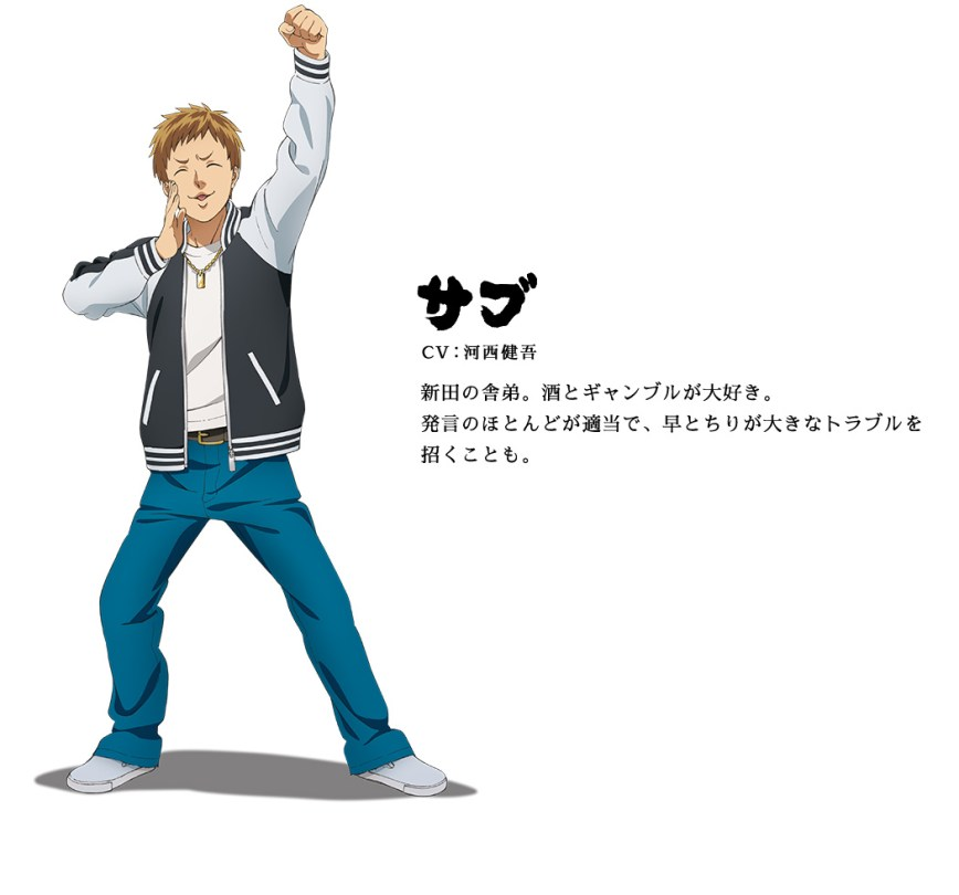 Hinamatsuri-Anime-Character-Designs-Sabu
