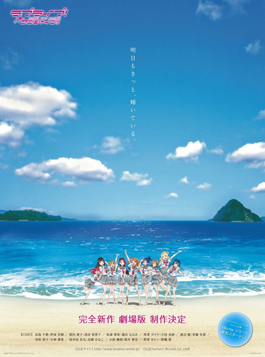 Love-Live!-Sunshine!!-Movie-Visual