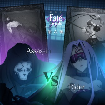 Fate-stay-night-Heavens-Feel-Presage-Flower-Blu-ray-Animation-Material-Assassin-Rider