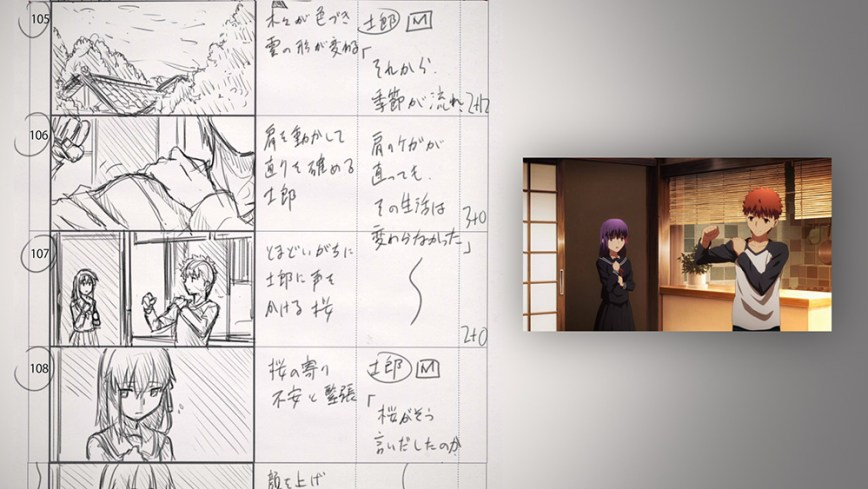 Fate-stay-night-Heavens-Feel-Presage-Flower-Blu-ray-Storyboard