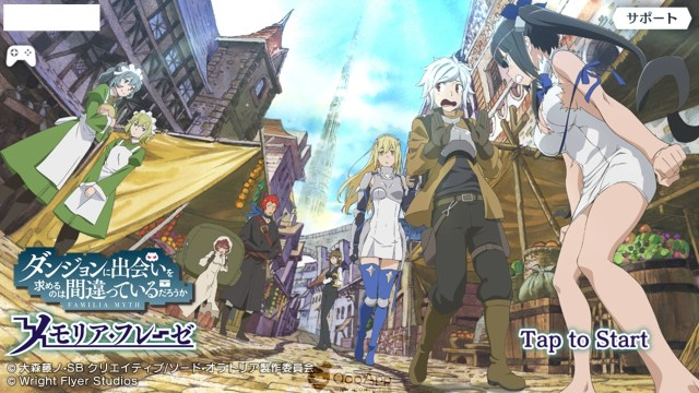 IAnime like the rising of the shield hero - Is It Wrong to Try to Pick Up Girls in a Dungeon?
