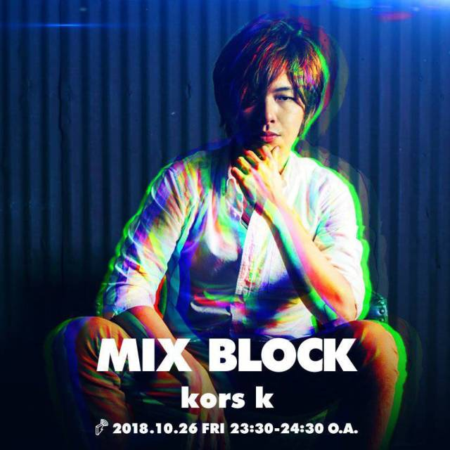 kors k MIX BLOCK