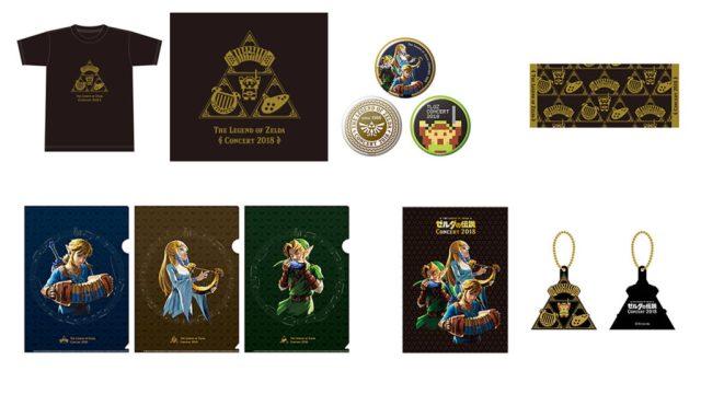 Legend of Zelda Concert 2018