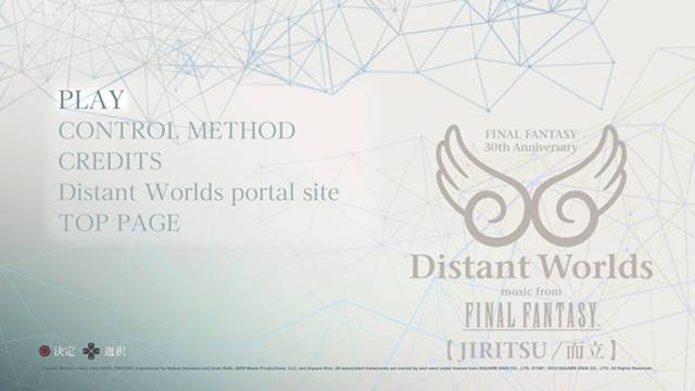 Final Fantasy Distant Worlds PlayStation Plus
