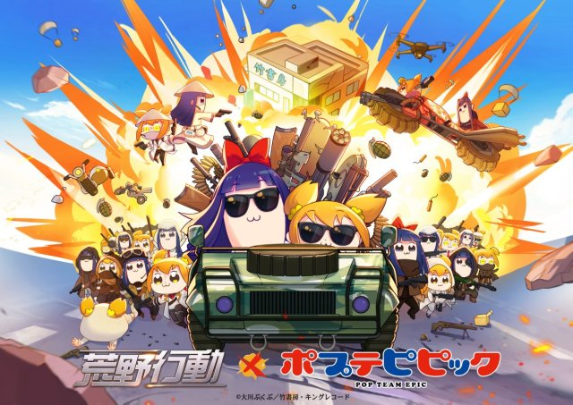 Popular Mobile Battle Royale Title 'KNIVES OUT' Collaborates with 'Pop Team Epic'