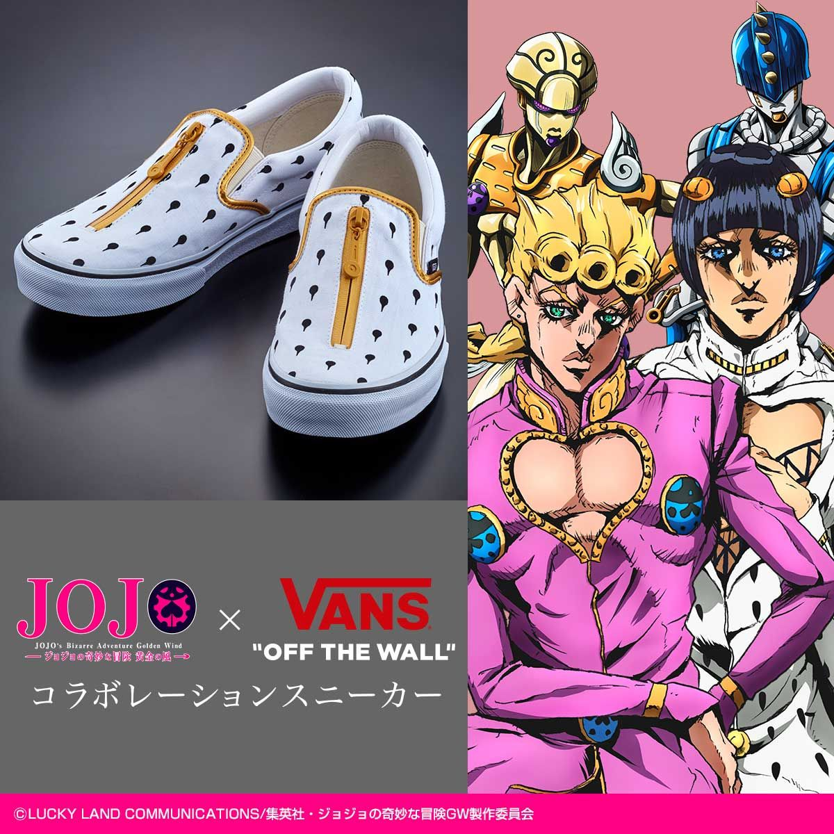 5649d28cc19 JoJo s Bizarre Adventure x VANS Collaboration Produces a Pair of Unique  Part 5 Sneakers – OTAQUEST