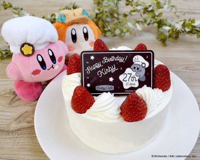 Kirby Café in Tokyo Skytree to Celebrate Birthday Event
