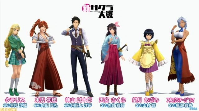Tite Kubo Project Sakura Wars Designs