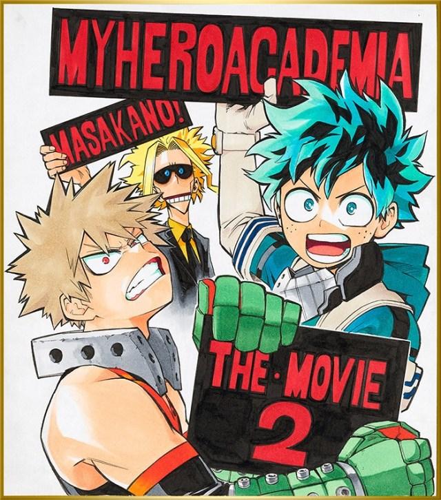 My Hero Academia movie 2 visual