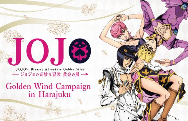 JoJo's Bizarre Adventure Collaboration Cafe Set to Open in Harajuku