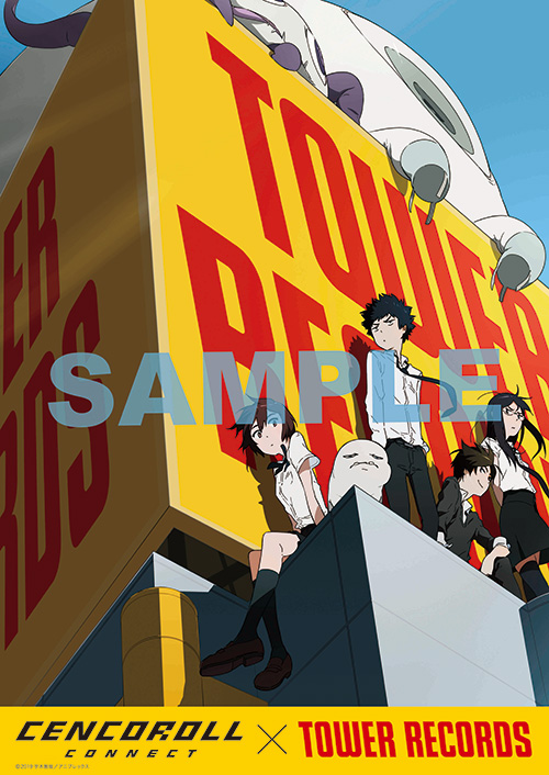 Cencroll Tower Records Poster