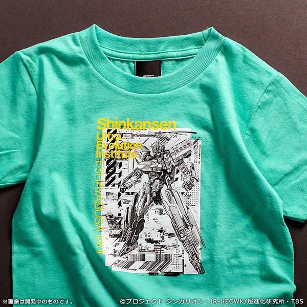 GraphersRock Shinkalion Shirt