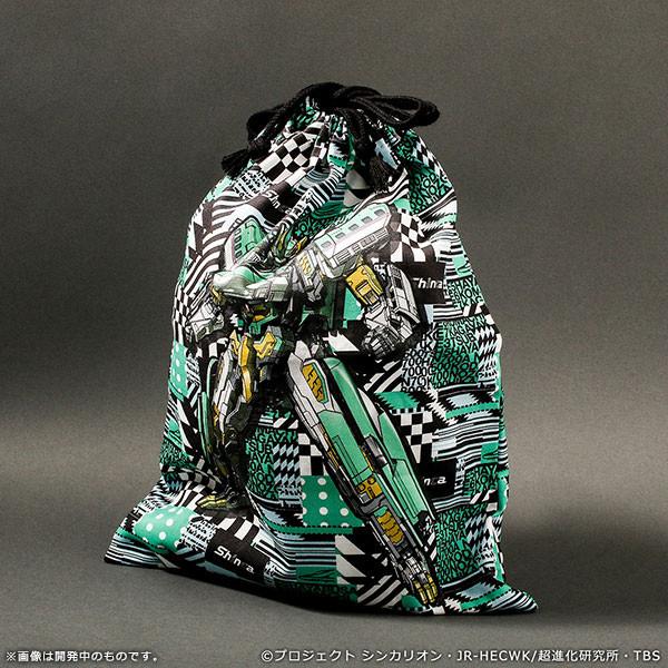 GrapherRock Shinkalion Bag