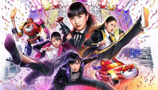 Momoiro Clover Z to Open Limited-Time Pop-Up Store in Shibuya
