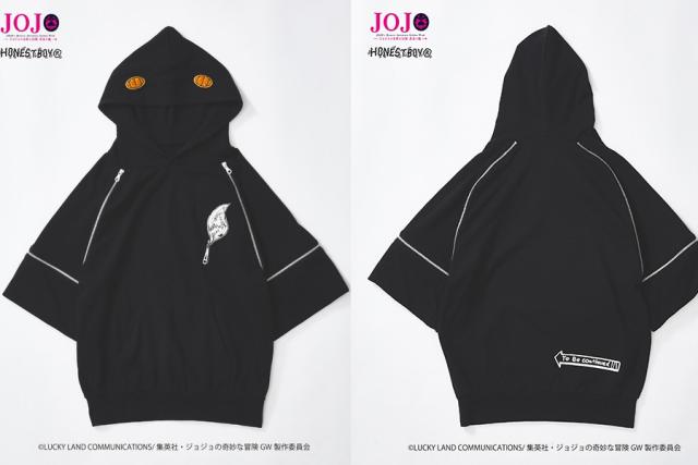 HONESTBOY® x Jojo's Bizarre Adventure