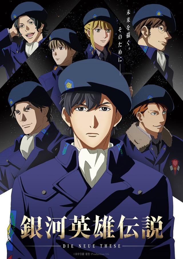 Yang Poster