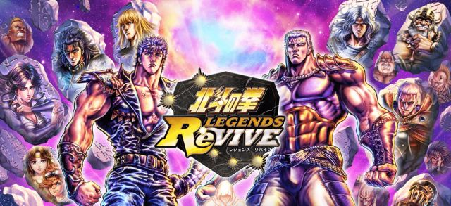 Sega Announces New Fist Of The North Star Mobile Game With Involvement From Series Creator